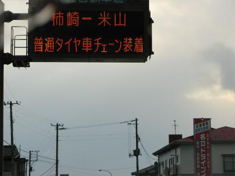 交通案内の掲示板