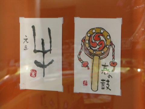 shinshune1-2