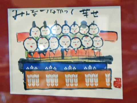 ひな祭りの絵手紙2
