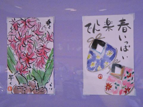 ひな祭りの絵手紙3