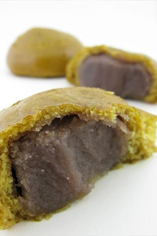 琉球黒糖まんじゅう