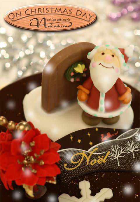 クリスマスのPOP