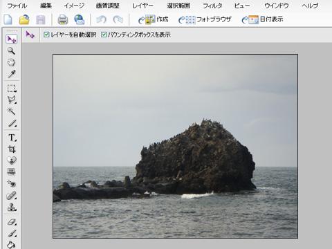 岩の元画像