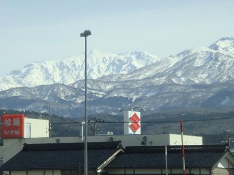 押上からの雪山