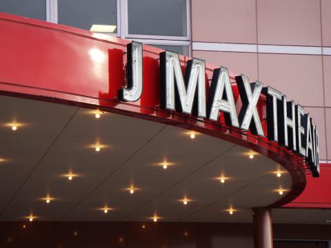 J MAXシアター