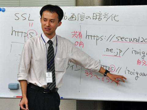 横山先生の講義