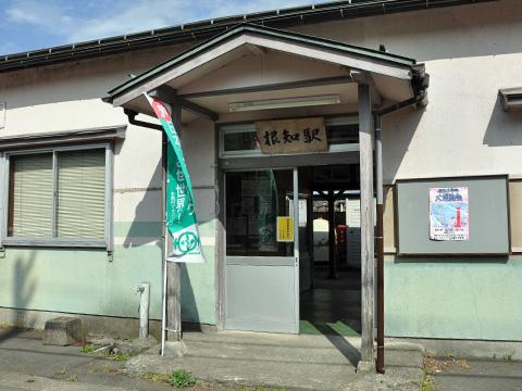 新潟県糸魚川市の根知駅