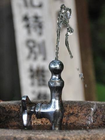能生・新道山公園の水のみ場