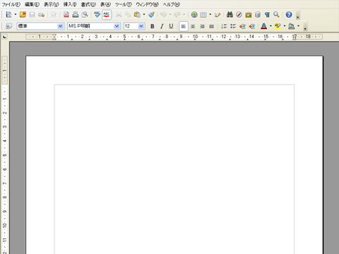 OpenOfficeのWriter