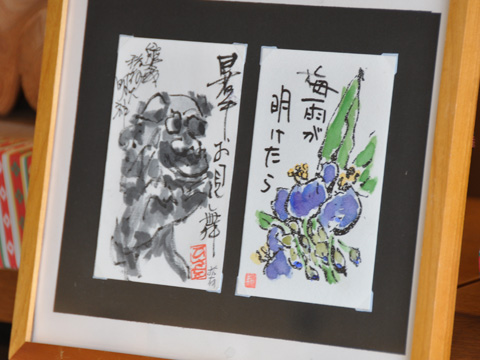 初夏の絵手紙5