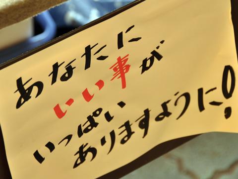 エキカモ・相沢ガラス様8