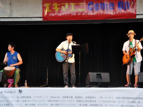 エキカモ・ライブ