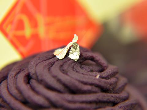 紫芋のモンブラン2