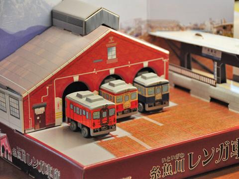 ナカシマ糸魚川店のハロウィン6