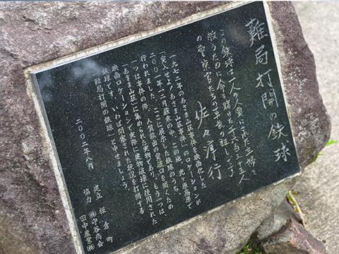 光ヶ原高原3
