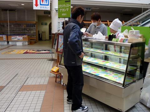 フルーツ&スイーツフェア in 新潟ふるさと村3