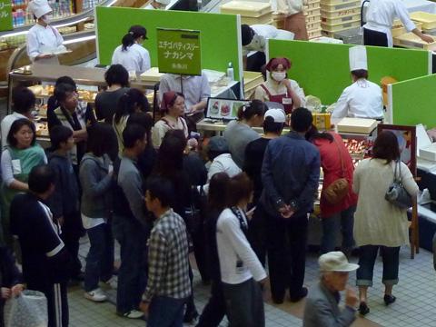 フルーツ&スイーツフェア in 新潟ふるさと村