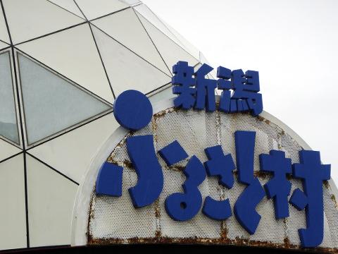新潟スイーツフェア1