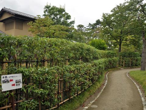 高田公園・小林古径邸1