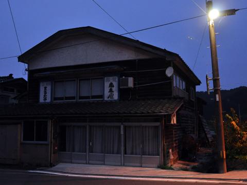 糸魚川・根知2
