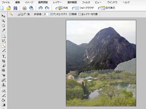 糸魚川・高浪の池5