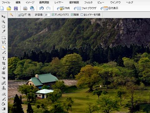 糸魚川・高浪の池6