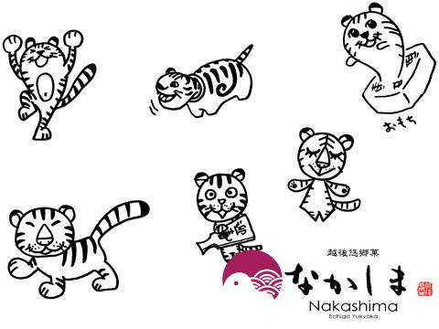 かわいい虎の絵1