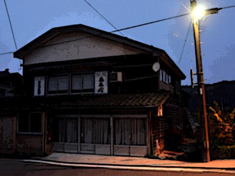 糸魚川・根知