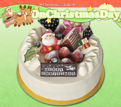クリスマスケーキ・サンタさんの贈り物1