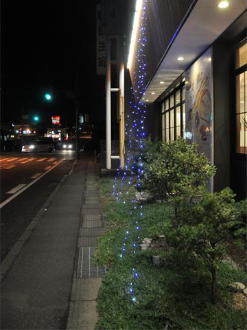 夜の糸魚川店2