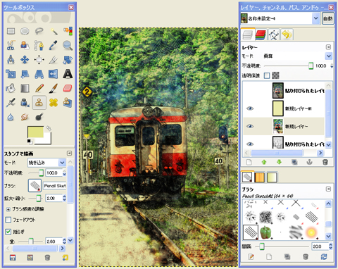GIMPで絵の完成