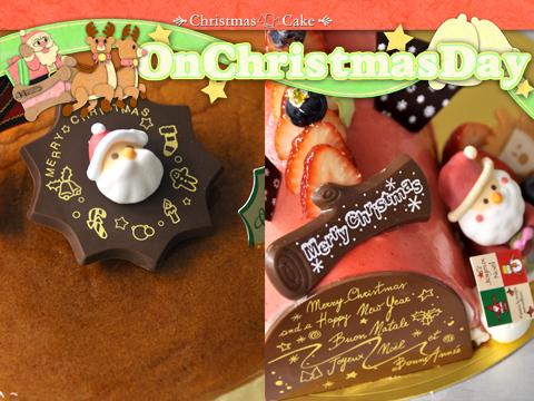 クリスマスのチーズケーキ
