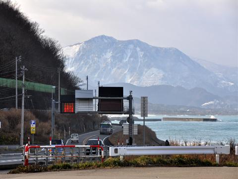 冬の糸魚川の山々