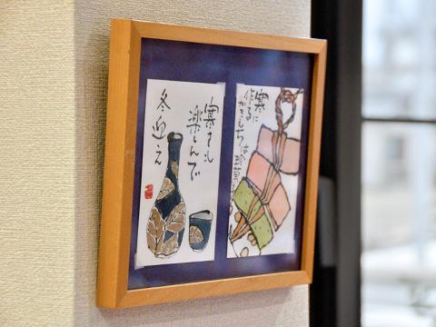 奴奈川絵手紙の会さんの絵手紙1