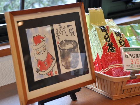 奴奈川絵手紙の会さんの絵手紙2