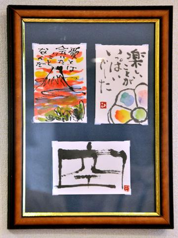 奴奈川絵手紙の会さんの絵手紙4