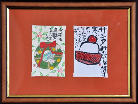 奴奈川絵手紙の会さんの絵手紙5