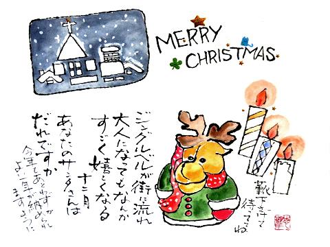 奴奈川絵手紙の会さんの絵手紙7