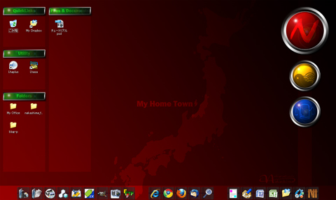 新デスクトップ