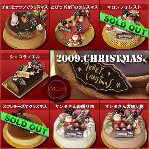 クリスマスケーキの御予約の御案内