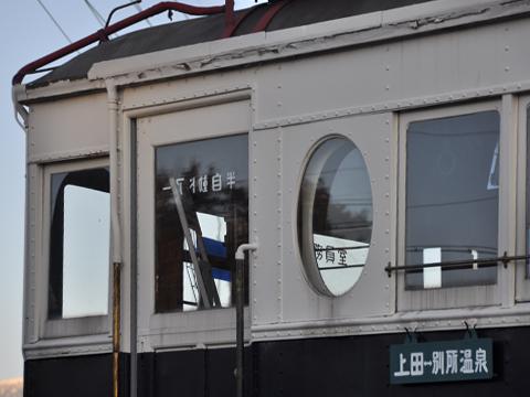 丸窓電車3