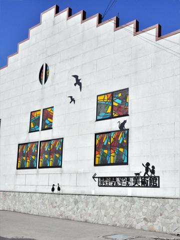 白樺リゾートの美術館