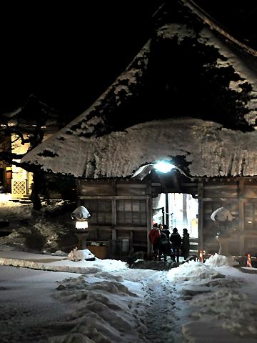 雪と白山神社