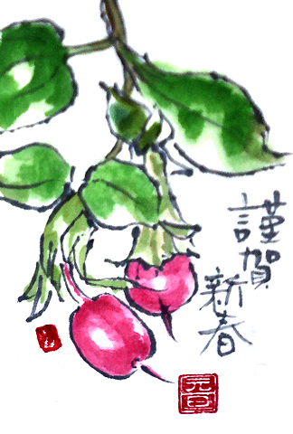 お正月の絵手紙5