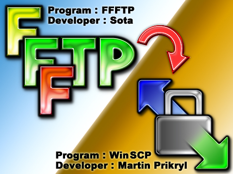 FFFTPからWinSCPに乗換