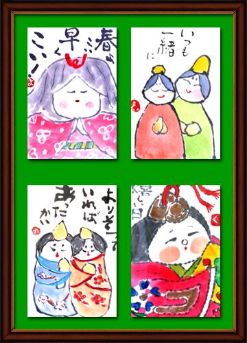 春の絵手紙4