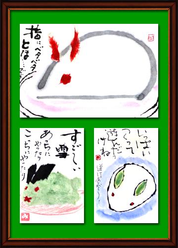 春の絵手紙1