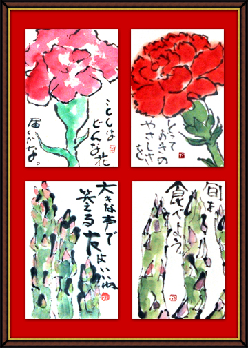 5月の奴奈川絵手紙の会さんの作品1