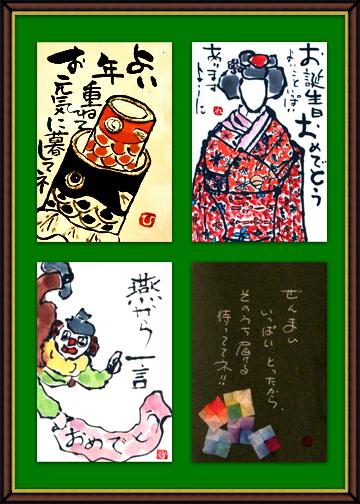 5月の奴奈川絵手紙の会さんの絵手紙2