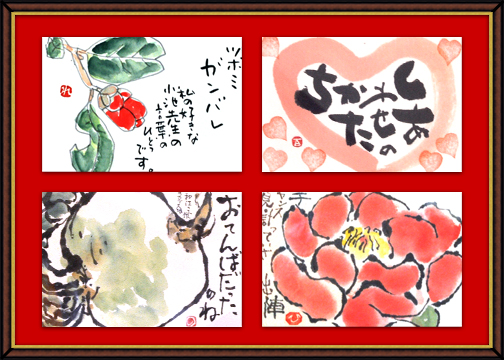 5月の奴奈川絵手紙の会さんの絵手紙3